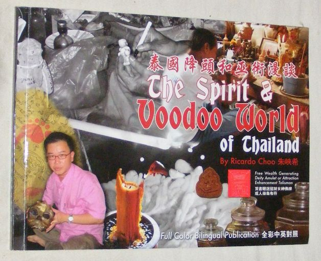 Image for The Spirit & Voodoo World of Thailand