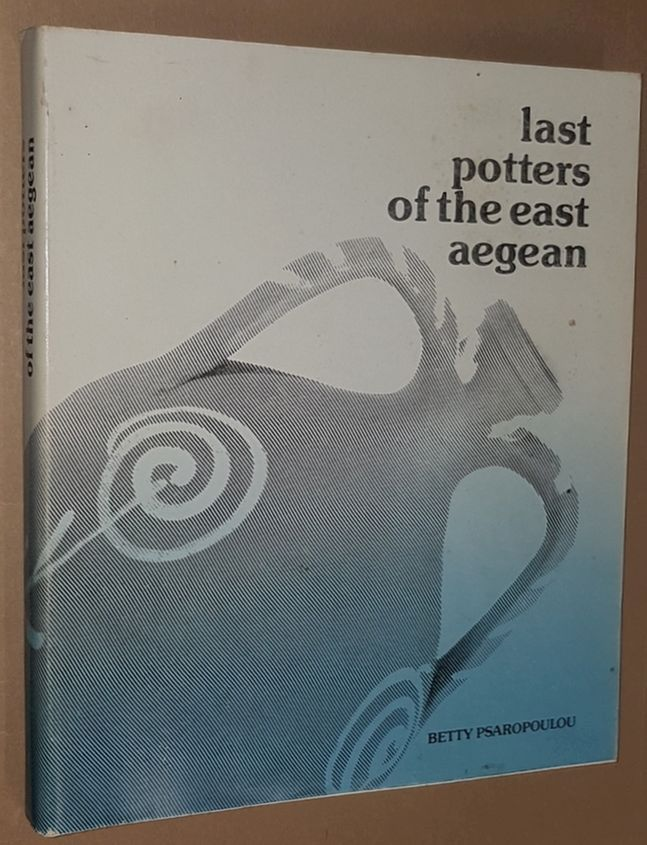 Image for Last Potters of the East Aegean