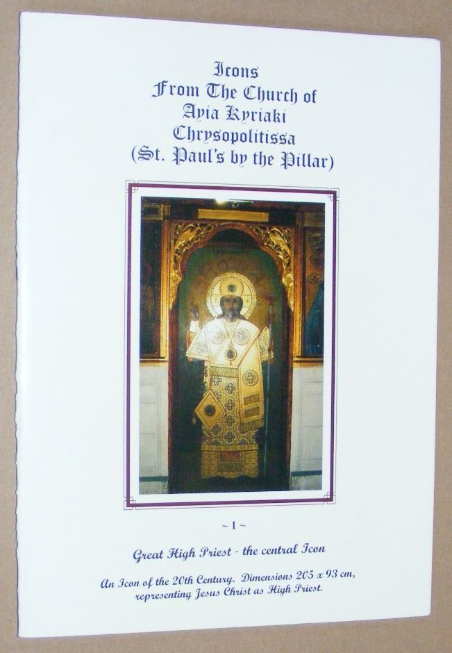 Image for Icons from the Church of Ayia Kyriaki Chrysopolitissa (St Paul's by the Pillar)