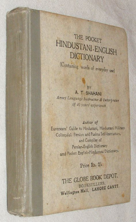 Image for The Pocket Hindustani-English Dictionary (Containing words of everyday use)